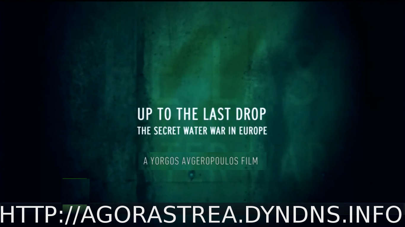 UP TO THE LAST DROP - DOCUMENTARY - AUDIO ENG - SUB ENG - AGORASTREA  RELEASE - 2017