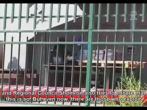 SCHIAVI MODERNI@RELOADED-01 - OLTRE 25.000 LAVORATORI PALESTINESI SFRUTTATI DA DATORI DI LAVORO ISRAELIANI ALL'INTERNO DI FABBRICHE NEGLI INSEDIAMENTI OCCUPATI. ANNO 2013