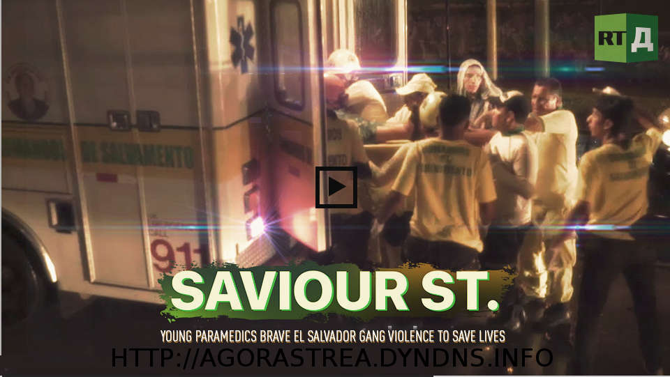 SAVIOUR ST: YOUNG PARAMEDICS BRAVE ON EL SALVADOR GANG VIOLENCE TO SAVE LIVE